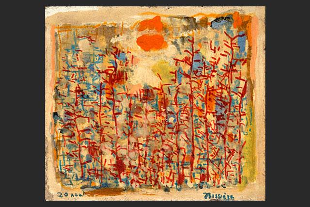 Journal, de Roger Bissière. - Huile et feutres (1963)|Photo DR